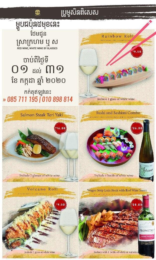 ភោជនីយដ្ឋាន ធូ.ប៊ី.ស៊ី - 2BC Restaurant