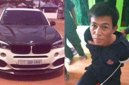 លួចរថយន្ត BMWX5 របស់កូនរបស់ ឯកឧត្តម គង់ វុទ្ធី អគ្គនាយករង អត្តសញ្ញាណកម្ម  ត្រូវបានចាប់ខ្លួន