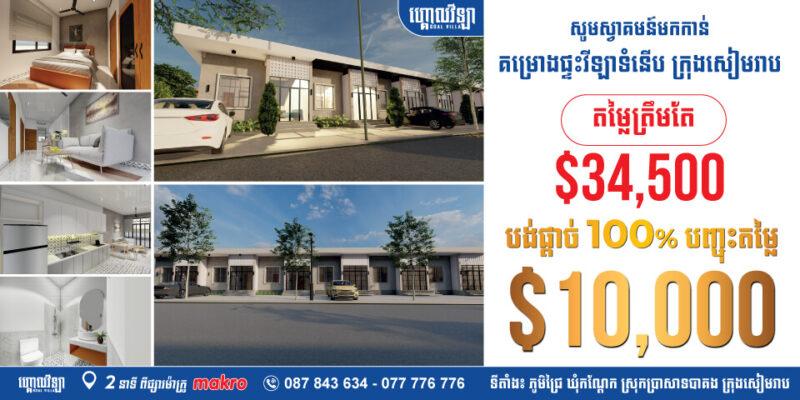 Goal Property Service Co.,LTD - GPS